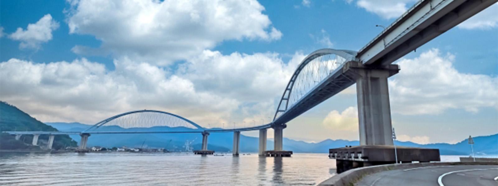 福山市内海大橋