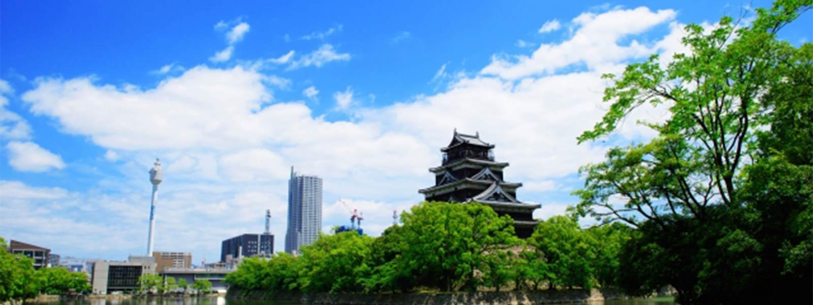 広島城が見える風景